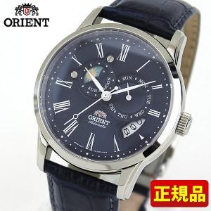 ポイント最大21倍 ORIENT オリエント SUN&MOON WV0391ET 国内正規品 メンズ 腕時計 機械式 メカニカル 自動巻き 青 ネイビー 黒 ブラック tokeiten