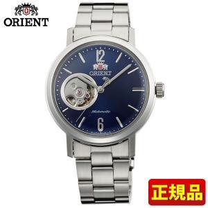 ORIENT オリエント STYLISH AND SMART スタイリッシュスマート セミスケルトン メンズ レディース 腕時計 ユニセックス 青 ダークブルー WV0421DB|tokeiten