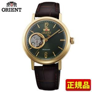 ORIENT オリエント STYLISH AND SMART スタイリッシュスマート セミスケルトン メンズ レディース 腕時計 ユニセックス グリーン ブラウン WV0451DB|tokeiten