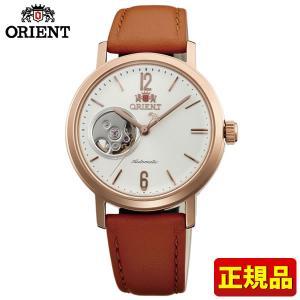 ORIENT オリエント STYLISH AND SMART スタイリッシュスマート セミスケルトン メンズ レディース 腕時計 ユニセックス ホワイト ブラウン WV0461DB|tokeiten