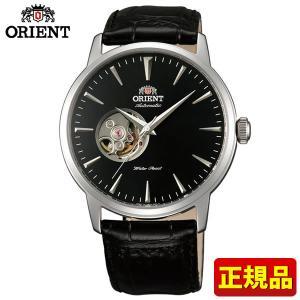 ポイント最大21倍 ORIENT オリエント 機械式 メカニカル 自動巻き WV0501DB 国内正規品 セミスケルトン メンズ 腕時計 黒 ブラック シルバー tokeiten