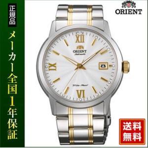 ORIENT オリエント WORLD STAGE Collection ワールドステージコレクション WV0951ER 機械式 自動巻き オートマチック メンズ 腕時計 新品国内正規品|tokeiten