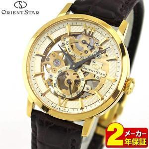 ORIENT オリエント ORIENT STAR オリエントスター 機械式 メカニカル 手巻き WZ0031DX メンズ 腕時計ウォッチ ゴールド tokeiten