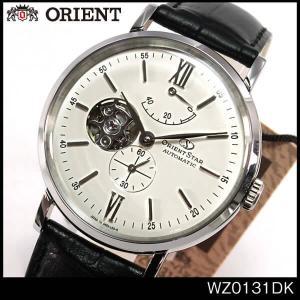カレンダー付 オリエント スター 腕時計 ORIENTSTAR 自動巻き メカニカル クラシック スケルトン WZ0131DK メンズ 腕時計 国内正規品|tokeiten