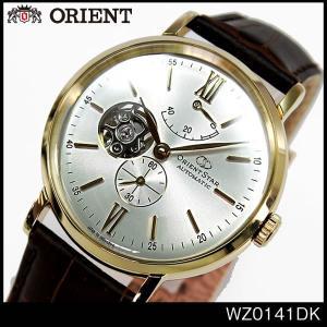 カレンダー付 オリエント スター 腕時計 ORIENTSTAR 自動巻き メカニカル クラシック スケルトン WZ0141DK メンズ 腕時計 国内正規品|tokeiten