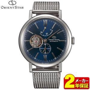 カレンダー付 オリエント スター 腕時計 ORIENTSTAR 自動巻き メカニカル クラシック スケルトン WZ0151DK ブルー メンズ 腕時計 国内正規|tokeiten