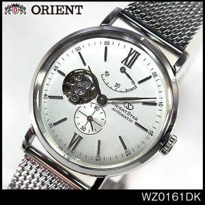 カレンダー付 オリエント スター 腕時計 ORIENTSTAR 自動巻き メカニカル クラシック スケルトン WZ0161DK メンズ 腕時計 国内正規品|tokeiten