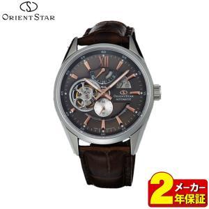 カレンダー付 ORIENT STAR オリエントスター モダンスケルトン WZ0201DK 国内正規品 メンズ 腕時計 機械式 自動巻き オートマチック|tokeiten