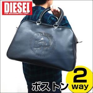 DIESEL ディーゼル ボストンバッグ バッグ ショルダー 鞄 カバン メンズ X00874 PS386 T8013 黒 ブラック tokeiten