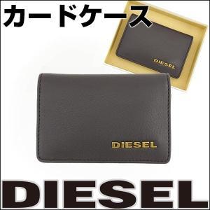 DIESEL ディーゼル X02768-PS777-T2184 海外モデル メンズ 男性用 カードケース ダークブラウン こげ茶 カード入れ tokeiten