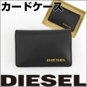 DIESEL ディーゼル X02768-PS777-T8013 メンズ 男性用 カードケース 名刺入れ 小物 ブラック 黒 tokeiten