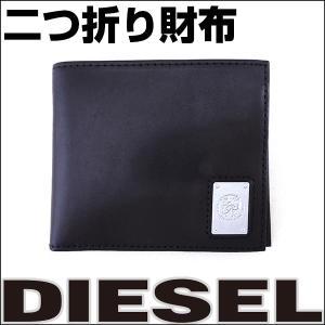 DIESEL ディーゼル メンズ 二つ折り財布 ブラック 黒 HIRESH S ブレイブマン X02919-P0404-T8013 レザー tokeiten