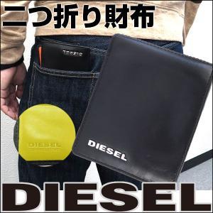 DIESEL ディーゼル 二つ折り財布 サイフ メンズ イタリアンレザー 革 X03141 PR378 H5545 ブラック 黒色 tokeiten
