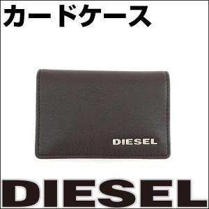 DIESEL ディーゼル X03148-PS777-T2184 メンズ 男性用 カードケース 名刺入れ 小物 ブラウン 茶 tokeiten