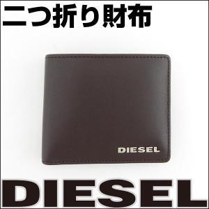 DIESEL ディーゼル 二つ折り財布 サイフ ウォレット メンズ 本革 牛革 X02150 PS777 T2184 ダークブラウン こげ茶 tokeiten