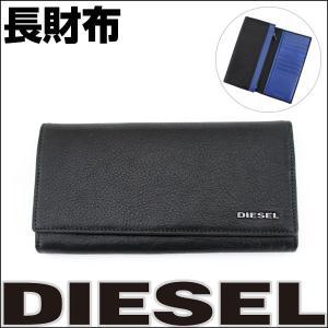 DIESEL ディーゼル X03359-PR013-H5239 並行輸入品 メンズ 長財布 黒 ブラック ブルー 青 本革 レザー tokeiten