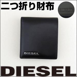 DIESEL ディーゼル 財布 X03363-PR378-H3778 並行輸入品 メンズ 二つ折り財布 黒 ブラック カーキ 本革 レザー tokeiten