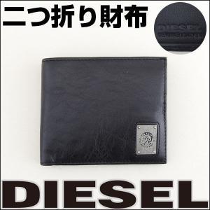 DIESEL ディーゼル メンズ 二つ折り財布 ブラック 黒 HIRESH S ブレイブマン X03376-PR013-H1669 tokeiten