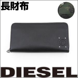 DIESEL ディーゼル X03448 P0684 H5758 海外モデル メンズ 男性用 長財布 ブラック 黒 ラウンド tokeiten