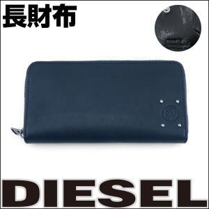 DIESEL ディーゼル X03448 P0684 H5759 海外モデル メンズ 男性用 長財布 ネイビー 紺 tokeiten