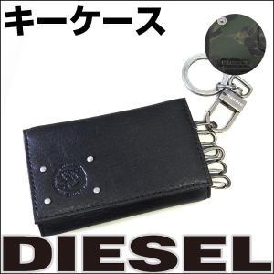 DIESEL ディーゼル X03452 P0684 H5758 ブラック 迷彩 カモフラージュ メンズ 男性用 財布 キーケース 小物 tokeiten
