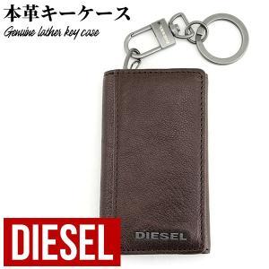 DIESEL ディーゼル X03922-PR271-T2189 海外モデル 茶 ブラウン メンズ ブランド キーケース レザー tokeiten