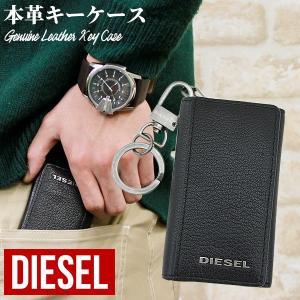 DIESEL ディーゼル X03922-PR271-T8013 黒 ブラック メンズ キーケース ブランド レザー 海外モデル tokeiten