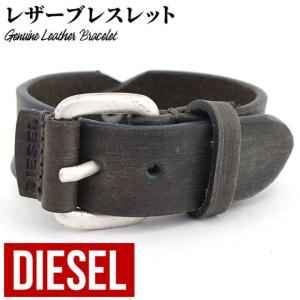 DIESEL ディーゼル A-SNAP X04538 PR080 T8014 メンズ レザー 本皮 ブレスレット レザーブレス アクセサリー 黒 ブラック ヴィンテージ|tokeiten