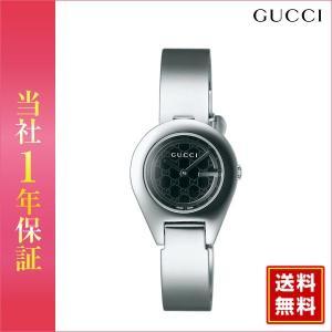 GUCCI グッチ YA067508レディース 腕時計 時計 海外モデル|tokeiten
