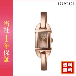 GUCCI グッチ YA068585レディース 腕時計 時計 海外モデル|tokeiten