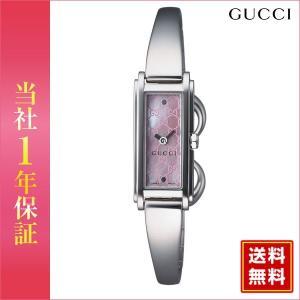 GUCCI グッチ YA109530 レディース 腕時計 時計 海外モデル|tokeiten