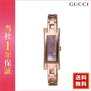 GUCCI グッチ YA110521 レディース 腕時計 時計 海外モデル|tokeiten
