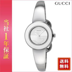 GUCCI グッチ YA110522 レディース 腕時計 時計 海外モデル|tokeiten