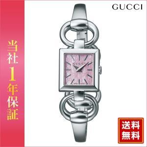 GUCCI グッチ YA120515レディース 腕時計 時計 海外モデル|tokeiten