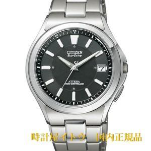 CITIZEN 腕時計 アテッサ ATD53-2841 エコドライブ電波スーパーチタニウム|tokeiya-ito