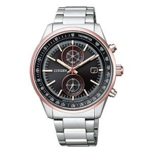 CITIZEN Collection 腕時計シチズンコレクション ラグビー日本代表モデル 限定 CA7034-61E エコドライブ |tokeiya-ito