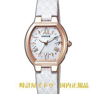 シチズン Wicca KL0-162-10 光発電電波<ソーラーテック電波>|tokeiya-ito