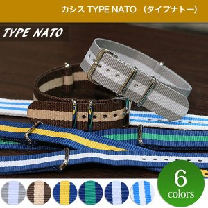 カシス NATO 時計ベルト 対応サイズ:18mm,20mm,22mm tokeiyanet