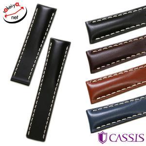 カシス TYPE BRE ブライトリング 純正Dバックル仕様 カーフ 対応サイズ:20mm,22mm tokeiyanet