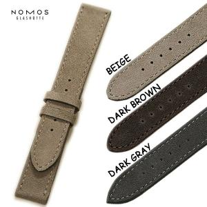 ノモス スウェード 17mm 時計ベルト tokeiyanet