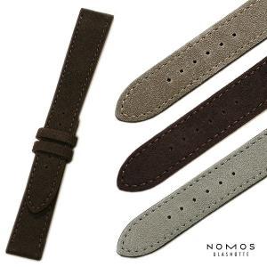 ノモス ベロア・カーフ ベージュ 18mm 時計ベルト tokeiyanet