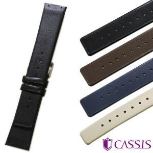 カシス スカーゲン対応(TYPE SKG)カーフ 対応サイズ:14mm,22mm tokeiyanet