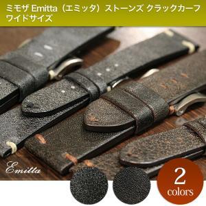 ミモザ Emitta(エミッタ)ストーンズ クラックカーフ ワイドサイズ 時計ベルト 対応サイズ:22mm,24mm|tokeiyanet