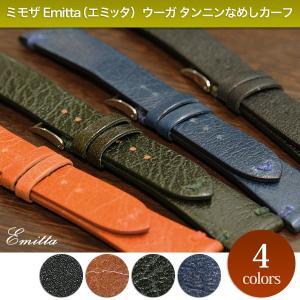 ミモザ Emitta(エミッタ)ウーガ タンニンなめしカーフ 時計ベルト 対応サイズ:18mm,19mm,20mm|tokeiyanet