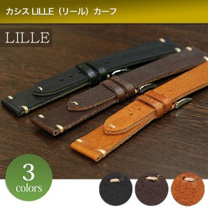 カシス LILLE(リール)カーフ 時計ベルト 対応サイズ:16mm,18mm,20mm tokeiyanet