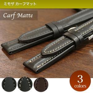 ミモザ カーフマット 時計ベルト 対応サイズ:20mm,22mm|tokeiyanet