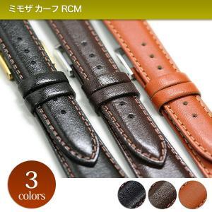 ミモザ カーフ RCM 時計ベルト 対応サイズ:16mm,17mm,18mm|tokeiyanet