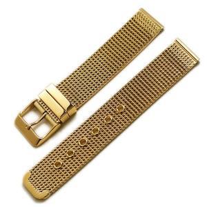 時計屋ネット ミラネーゼ メタルブレス イエローゴールド 対応サイズ:18mm,20mm,22mm|tokeiyanet