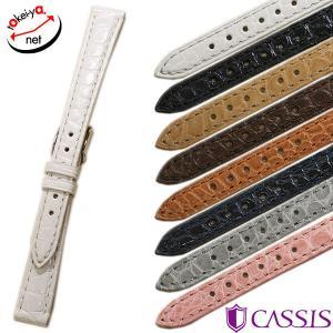 カシス RIOM matt(リオンマット) クロコダイル 時計ベルト 対応サイズ:12mm,13mm,14mm,15mm tokeiyanet