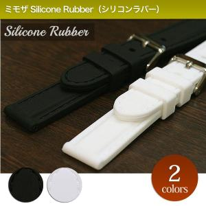 ミモザ Silicone Rubber(シリコンラバー) 対応サイズ:20mm|tokeiyanet